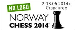 Norway Chess  591spec