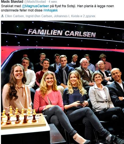 Свен Ма́гнус Ээн Ка́рлсен / Sven Magnus Øen Carlsen - Страница 3 338919