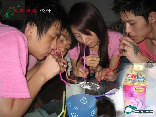 Bump when high Sanlu-photoshops-snorting-milk-powder