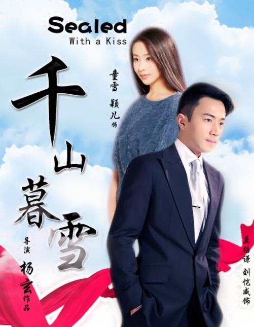 Сериалы тайваньские-2 ;) - Страница 20 Hawick-lau-1