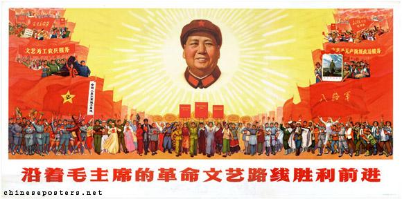 historia del renegado de deng xiao ping  y el apoyo al fascismo de pinochet   carta del pcr al pcch 1977 - Página 3 E13-632_633_634