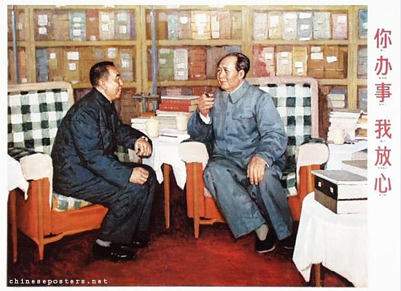 china aumenta los ricos a costa de los pobres - Página 2 E15-121