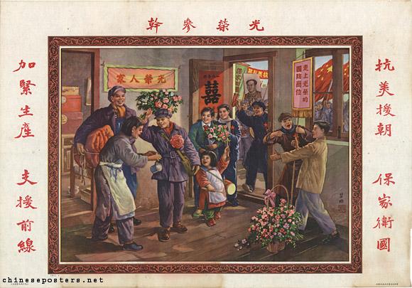 Chine E15-474
