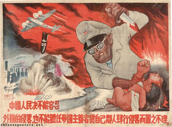 Chine E27-169