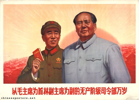 china aumenta los ricos a costa de los pobres - Página 2 G2-807
