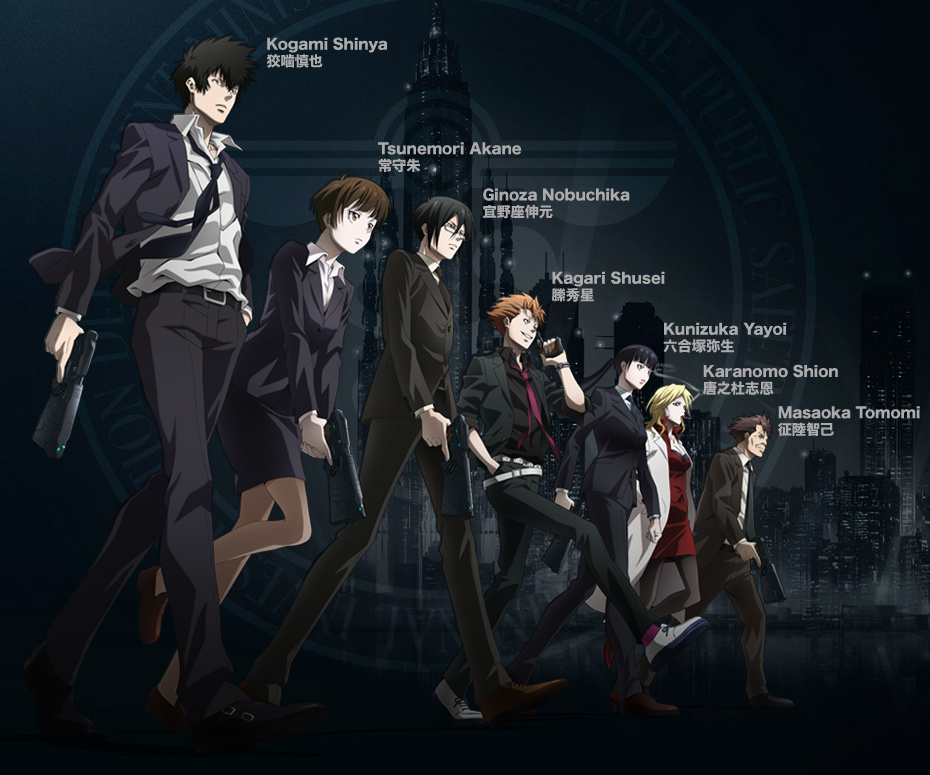 [Concours] Psycho-Pass 20121108224658X