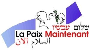 Reconnaissance de l'Etat Palestinien Logo-la-paix-maintenant