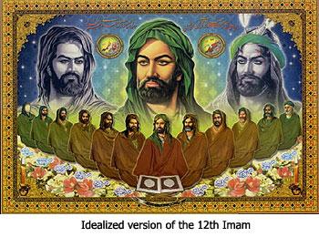 Dieu est-Il infini ? 12th-Imam