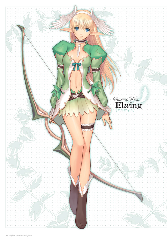Sword Art Online Tonyc2b4s-artwork-from-shining-world-elwing