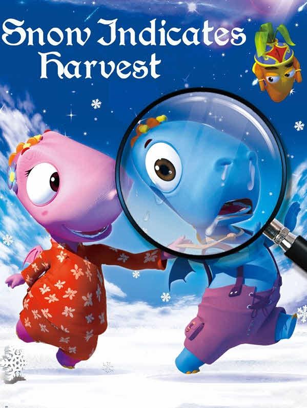 فيلم Snow Indicates Harvest 2019 مترجم HD 0-8802