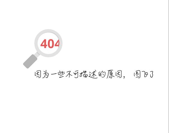 """""""兽兽门""""更清晰!显卡通用计算之妙用[40P] 11303373_37"""