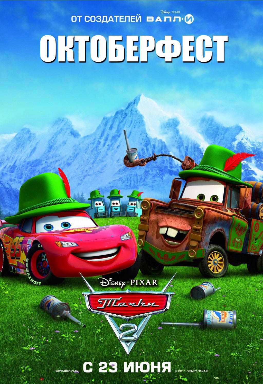 [Pixar] Cars 2 (2011) - Sujet de pré-sortie - Page 20 3-CARS-CITY-POSTERS