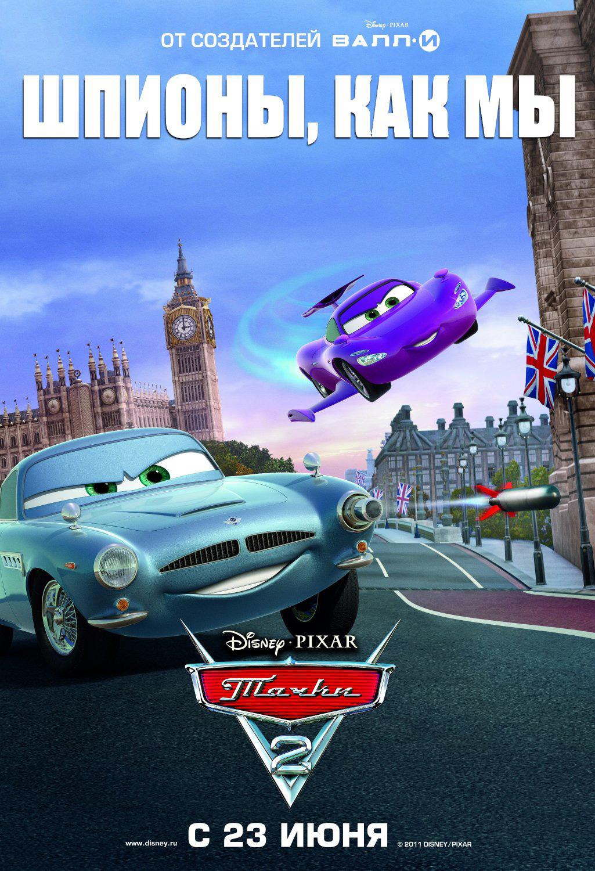 [Pixar] Cars 2 (2011) - Sujet de pré-sortie - Page 20 5-CARS-CITY-POSTERS