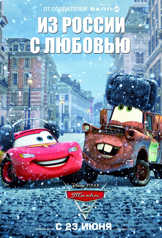 [Pixar] Cars 2 (2011) - Sujet de pré-sortie - Page 20 6-CARS-CITY-POSTERS