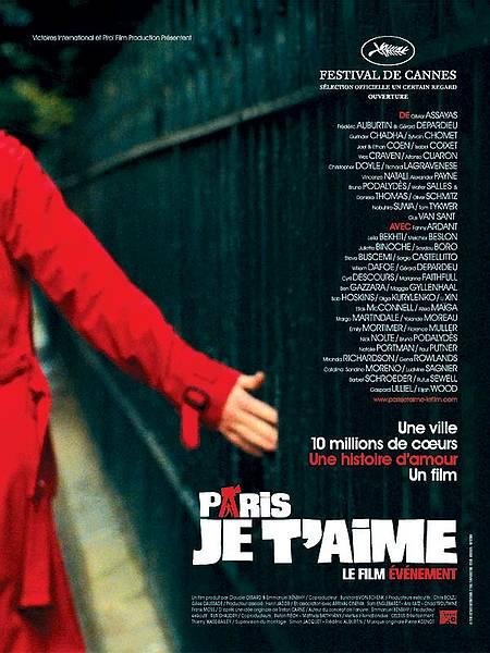Paris, je t'aime (2006) Romance Paris-je-taime-1