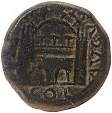As Hispanorromano de Emerita Augusta Tiberius%20emerita-reverse