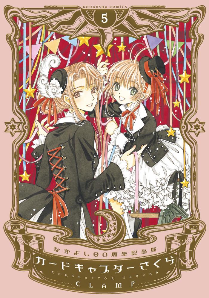 Nouvelle édition de Card Captor Sakura en 9 volumes - Page 3 Sakura_60shunen_5