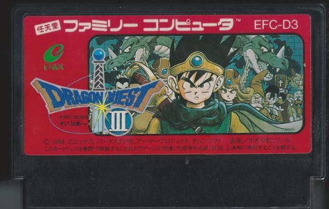 [TEST] Dragon Quest III (GBC) Dragon%20quest%20iii