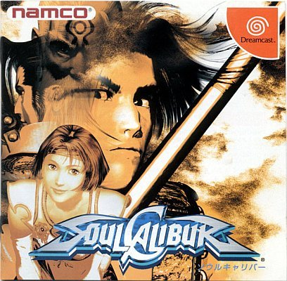 L'époque bénie de l'import..  Soul%20Calibur