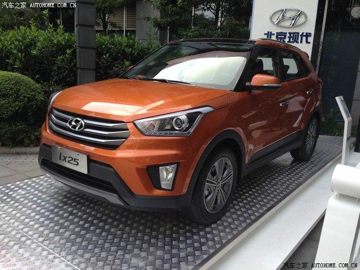 2014 - [Hyundai] iX-25 - Page 6 500_45049600-7546-2n88-d23g-n202a2ted342