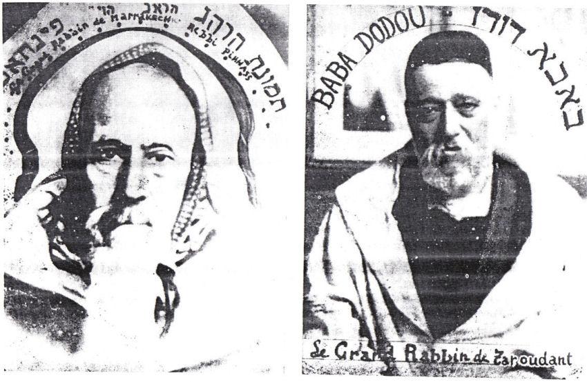 RABBI DAVID BEN BAROUKH BABA DOUDOU DE TAROUDANT Img54