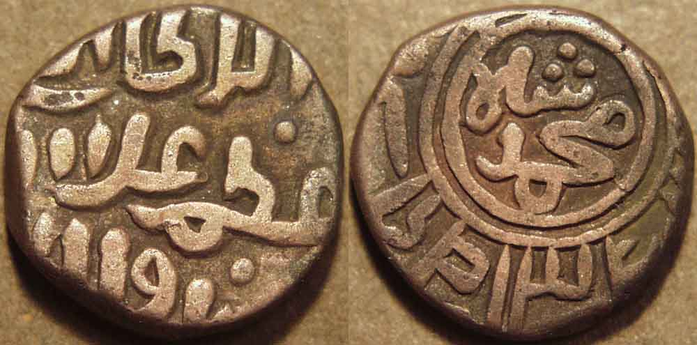 India - Sultanato de Dehli - 'Ala' al-din Muhammad Khalji (1296-1316) Billon 2-gani GG-D233-mh40.01