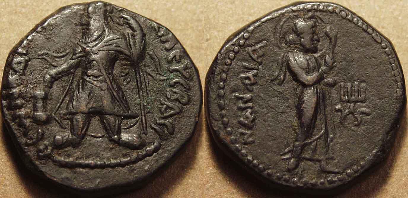 AE Didracma kushan de Kanishka I Kanishka-3071-210.04