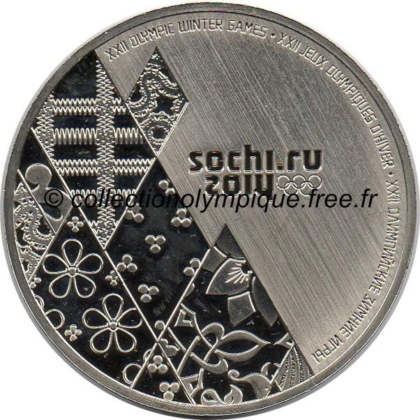 MEMORABILIA SOCHI 2014 2014_sochi_olympic_participant_medal_recto