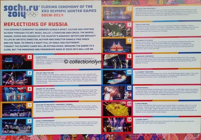 MEMORABILIA SOCHI 2014 2014_sochi_olympic_closing_ceremony_program_folio