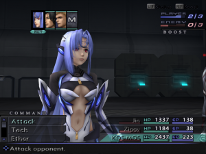 [Test] Xenosaga Episode III : Also Sprach Zarathustra Pcsx2-r18882009-11-0220-00-40-90-300x225