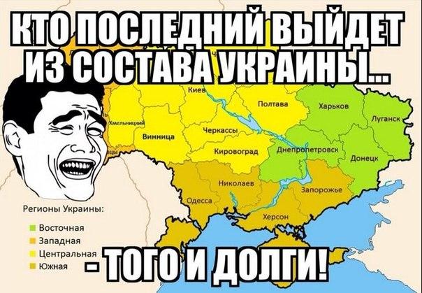 Украина D8a49949fa9d923205673c3c2f3def0d