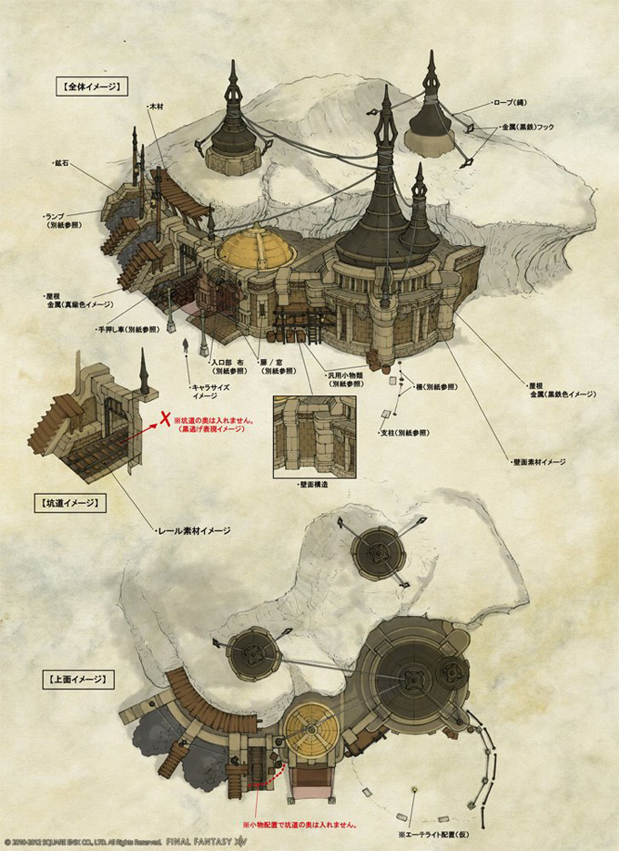 Inspiration! - Page 16 Final_Fantasy_XIV_10a