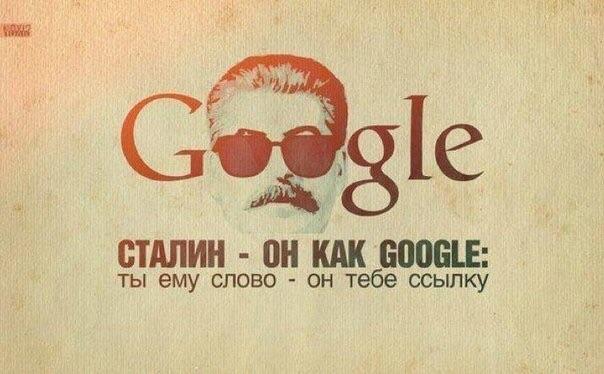 Знал ли о репрессиях Сталин? - Страница 5 Image%20(132)