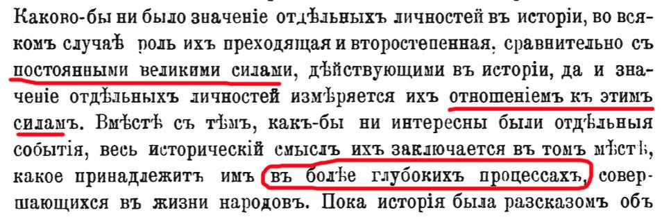 Секреты Венедов. - Страница 9 Kool-3%20%281%29