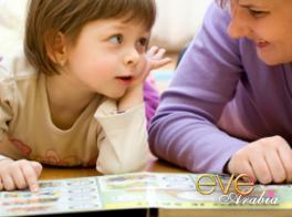 كيف تعالج فلتات لسان طفلك؟!  D74fa209-ad92-4970-aa0e-8d306c276861