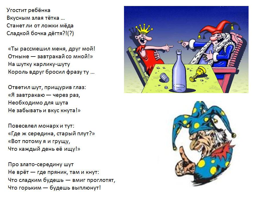 Притчи от Владимира Шебзухова H-29076