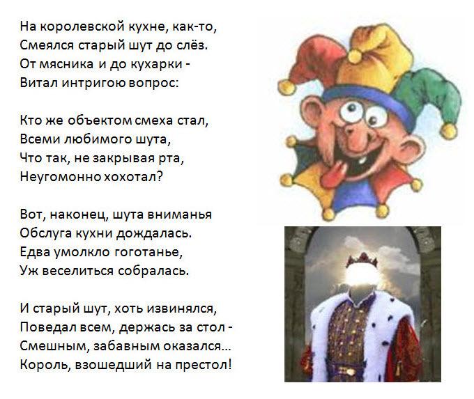 Притчи от Владимира Шебзухова H-29078