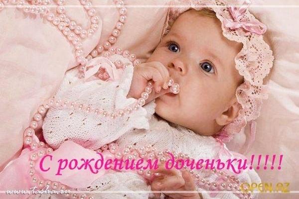 Лиля(floWWWer_lily) поздравляем с рождением доченьки! - Страница 2 I-34