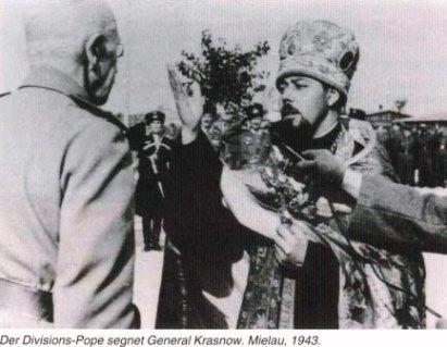 Кто Вы Гельмут фон Паннвиц? Тайны Стратегической разведки Кремля. I-1040