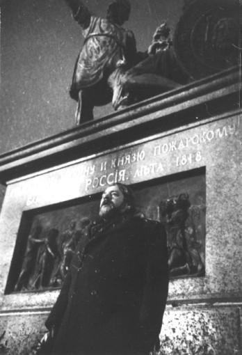 Воспоминания участников. Посвящается организаторам первого Русского марша у стен Кремля в 1989 году в Москве. Историческое расследование. Перепечатка. I-486