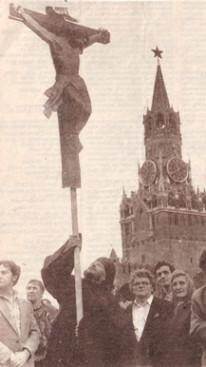Воспоминания участников. История воздвижения крестов вместо свергнутых монументов Свердлову и Дзержинскому. I-5