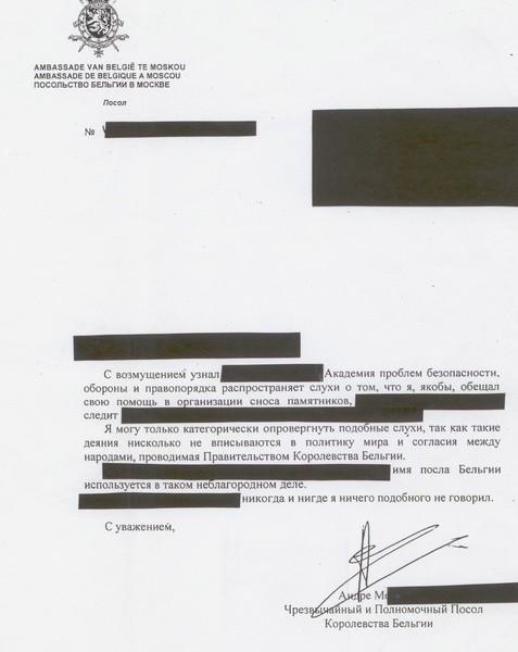 """Версии, факты, мнения, документы: """"Красный блицкриг""""... I-655"""