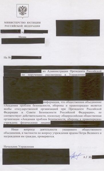 """Версии, факты, мнения, документы: """"Красный блицкриг""""... I-691"""