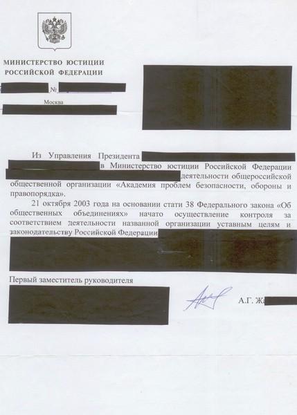"""Версии, факты, мнения, документы: """"Красный блицкриг""""... I-692"""