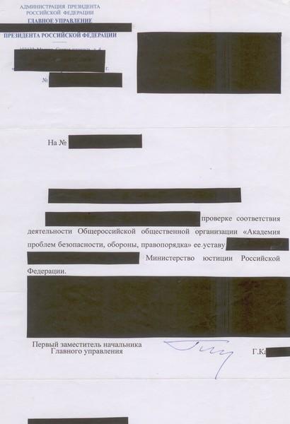 """Версии, факты, мнения, документы: """"Красный блицкриг""""... I-693"""