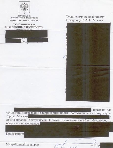 """Версии, факты, мнения, документы: """"Красный блицкриг""""... I-717"""
