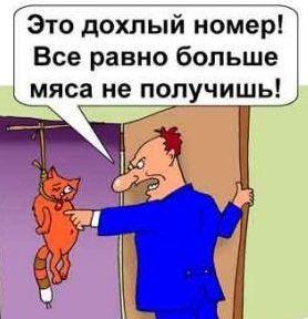 О «Красном блицкриге» замолвите слово. Псевдолевак Андрей Морозов («Бойцовый Мурз») - операция «Хочу в тюрьму»! I-752