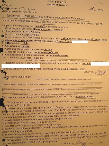 """Версии, факты, мнения, документы: """"Красный блицкриг""""... I-854"""