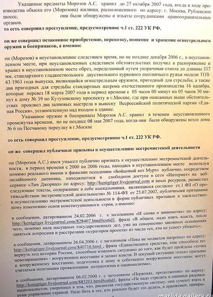 """Версии, факты, мнения, документы: """"Красный блицкриг""""... I-867"""