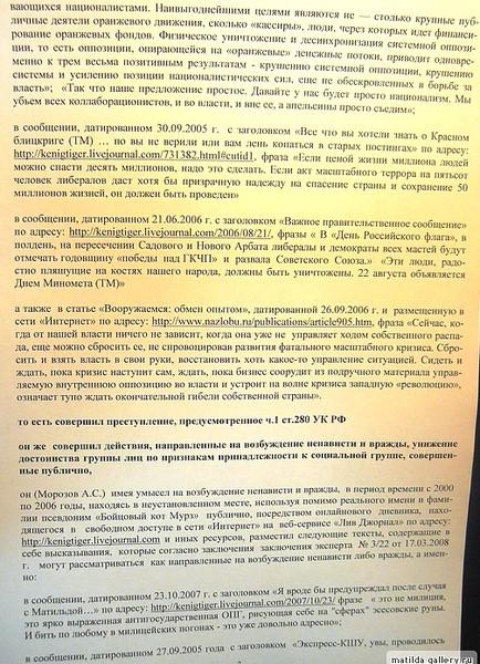 """Версии, факты, мнения, документы: """"Красный блицкриг""""... I-868"""